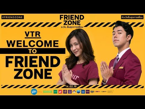 WELCOME TO FRIEND ZONE