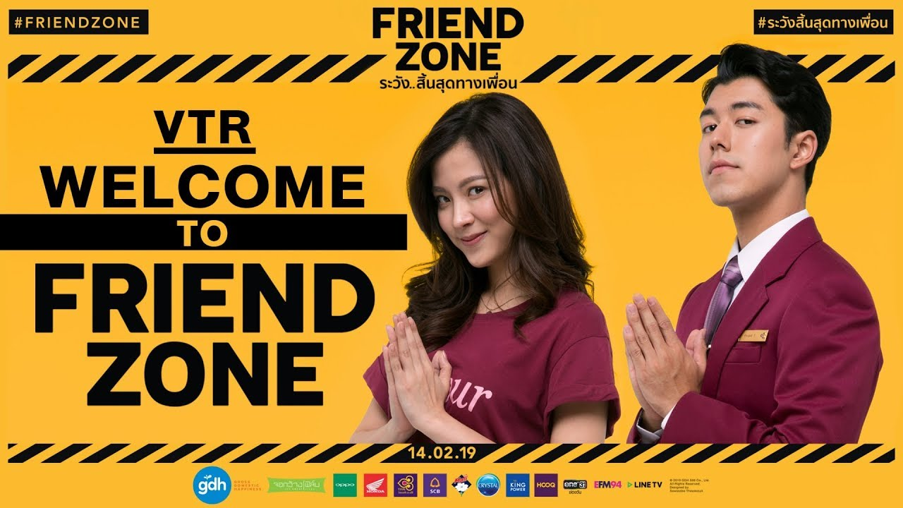 WELCOME TO FRIEND ZONE - YouTube