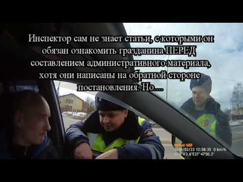 ДПС на перекрёстке Болохово-Тула.