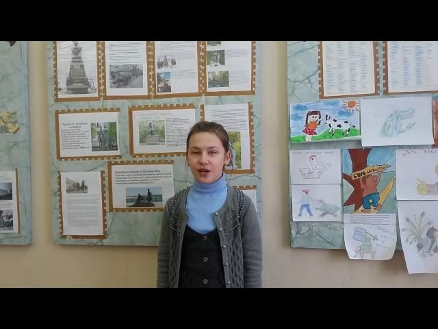 Изображение предпросмотра прочтения – НаталияМолчанова читает произведение «Тучи» М.Ю.Лермонтова