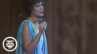 Поет Э.Пьеха (1982)