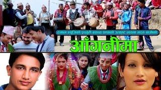 बसन्त थापा को यस बर्सकै उत्कृस्ट पन्चेबाजा | Aaganima | By Sita k.c & Bharat Khatri