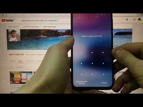 Hard Reset Honor 8X Удаление пароля Android 8