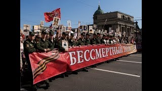 Смотреть видео Санкт-Петербург. Бессмертный полк 2019. Полное видео онлайн