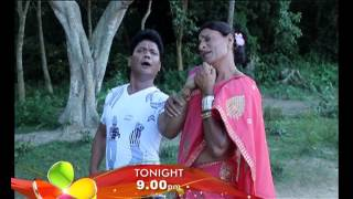Oi Khapla -ঐ খাপলা | Promo 05th July 2017 | Episode No 602
