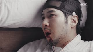 [The Rebel] 역적 : 백성을 훔친 도적 ep.30 Yeonsangun (Kim Ji-seok), vomiting and lonely death. 20170516