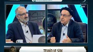11-11-2016 Tevhit ve Şirk – Ali AKIN – Vahiy ve Hayat – Hilal TV