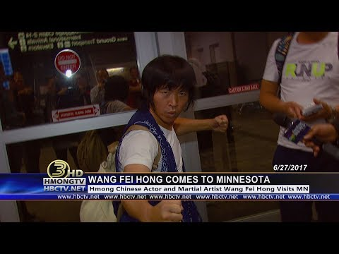 3 HMONG NEWS | Hmong Chinese actor and martial artist Wang Fei Hong arrives at MSP International.