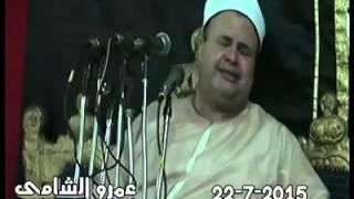 لحظه تجلي للشيخ صديق محمود صديق المنشاوي وهو يبكي مثل عمه محمد صديق