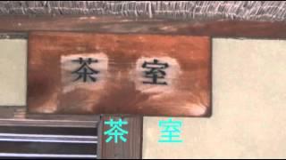 吉田松陰神社.