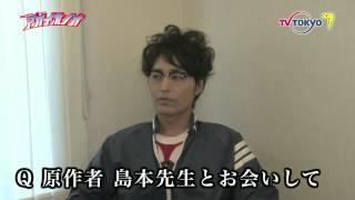 安田顕さん(庵野ヒデアキ役)のインタビュー動画です。 【毎週金曜深夜0...