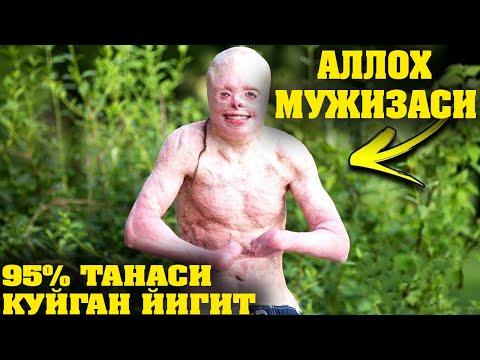 ДУНЁНИ ЛАРЗАГА СОЛГАН ҒАЙРИОДДИЙ ОДАМЛАР...