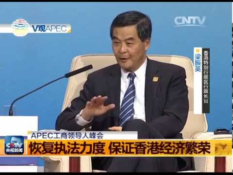 Exclusive interview with HK chief Leung Chun Ying