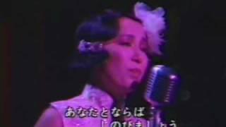 吉田日出子 串田和美 笹野高史 大谷亮介 上海バンスキング.