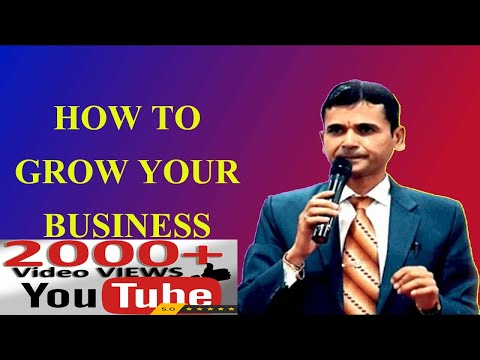 How To Grow Your Business | Dinesh Chaudhary | RCM OFFICIAL PAGE