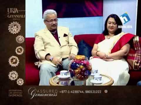 जीवनसाथी -Jeevan Saathi - राजन सिंह भण्डारी / संगीता भण्डारी