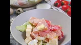 Салат с копченой семгой с овощами | Легкий рецепт салата с семгой