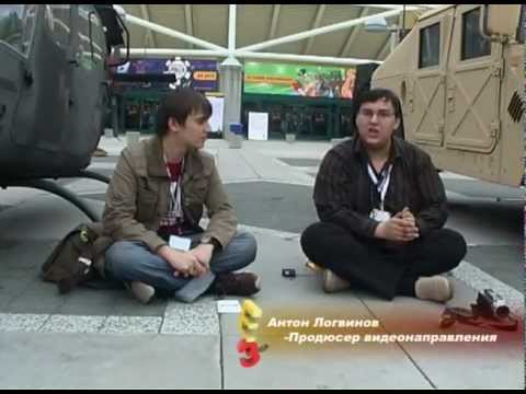 Дневники e3 2006