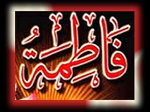 Fatemah Ladak: Noor Ki Anjuman Fatima