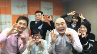 「嗣永桃子」 ラジオ日本1422 60TRY部 https://twitter.com/try1422 マ...