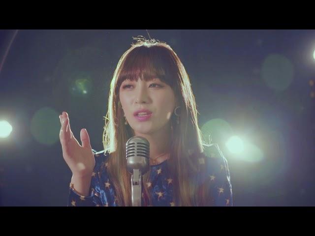 강민희(Kang Min Hee) '걸음마' LIVE CLIP