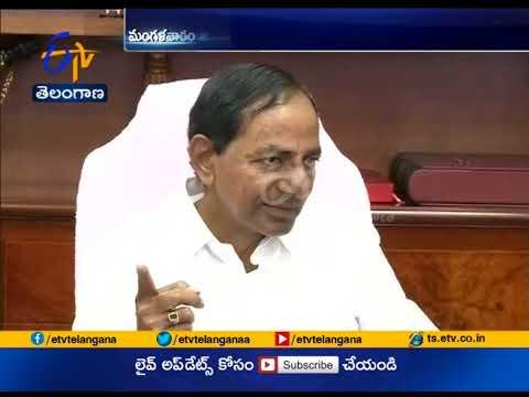 New Panchayatraj Act   Government Making Finishing Touches