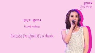 Yoon Mirae (윤미래) - Because of You Lyrics (Han/Rom/Eng)