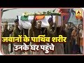 Full Coverage Mortal Remains Of 40 CRPF Jawans Reaches Their Home Town ABP News mp3