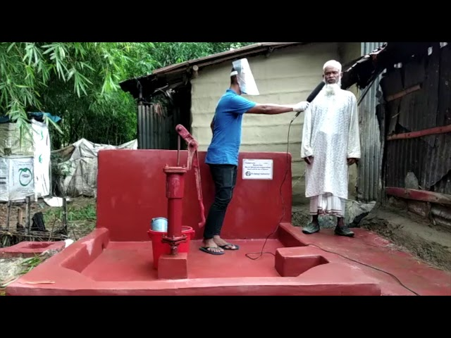 Water Pump - donated by children of Parvin
