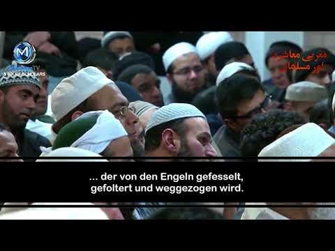 Maulana Tariq Jameel - Allah will dich treffen