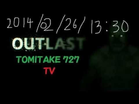 「OUTLAST」 TOMITAKE727 TV 告知1