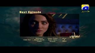 Saaya - Episode 16 Teaser   HAR PAL GEO