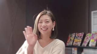 応援サポーターとして佐山彩香さんが 遊び工房恵庭店のPVに登場! 【チ...