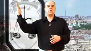 Андрей Сизов  АЗБУКА ПРОДАЖ  Урок 3  1