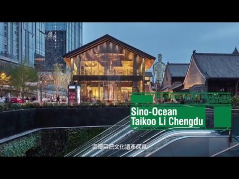 DFA Design for Asia Awards 2015 (Grand Award) – Sino-Ocean Taikoo Li Chengdu