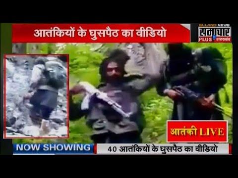 Jammu and Kashmir: Live footage of terrorist attack at CRPF bus