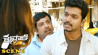 Vijay and Kajal Argues in Public For Kissing - Thuppakki Movie Scenes