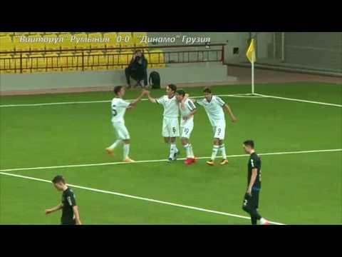 U17 FC Viitorul 0:2 FC Dinamo Tbilisi