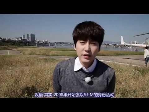 141107 SJ-M Guest House-Kyuhyun成員們中文水平如何+說中文XDDDD(花絮)