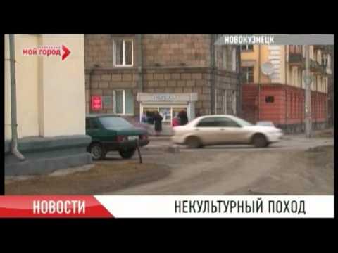 В Новокузнецке на улице продают Спайс