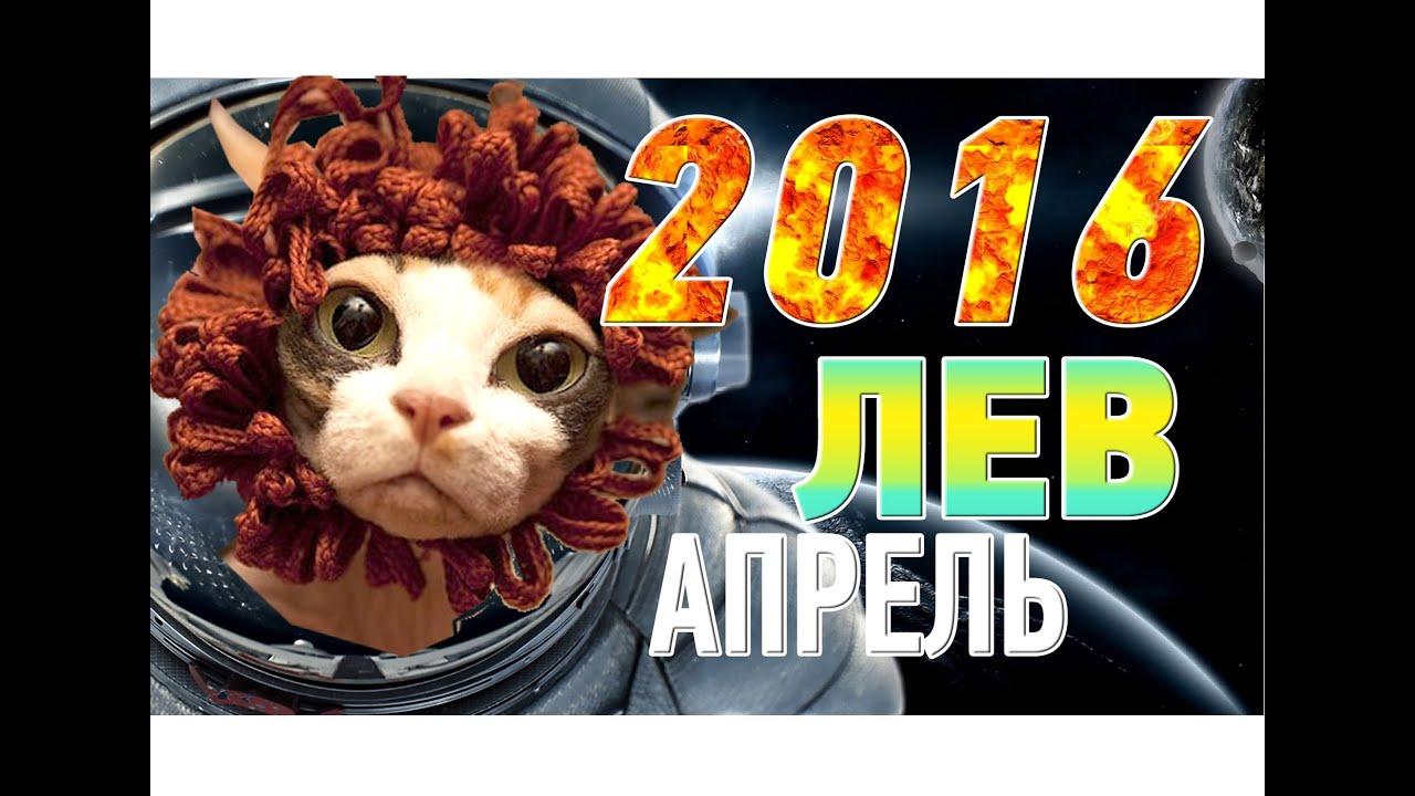 Гороскоп на год 2037