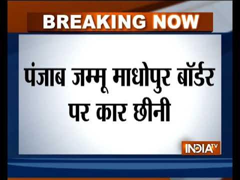 Punjab: Alert sounded