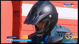 видео Телефоны МЧС в Иванове