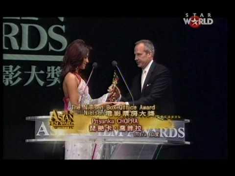 Priyanka Chopra Acceptance Speech at the 3rd Asian Film Awards
