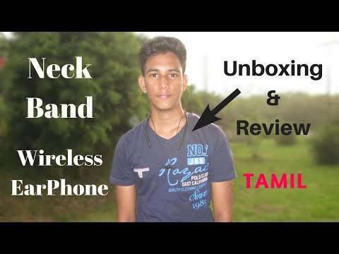 Wireless Neck Band Ear set  Unboxing Tamil | Star Rusdhi