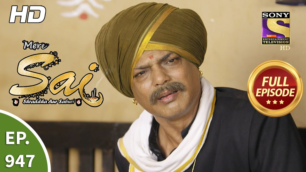 Download Mere Sai - Ep 947- Full Episode - 27th Aug, 2021