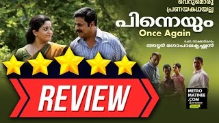 Pinneyum Movie Review  l Pinneyum Malayalam Movie Review Ft Dileep , Kavya Madhavan