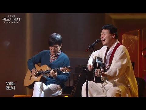 [HOT] Song Chang Sik(with Ham Chun Ho) - We are, 송창식(with 함춘호) - 우리는, Yesterday 20140516