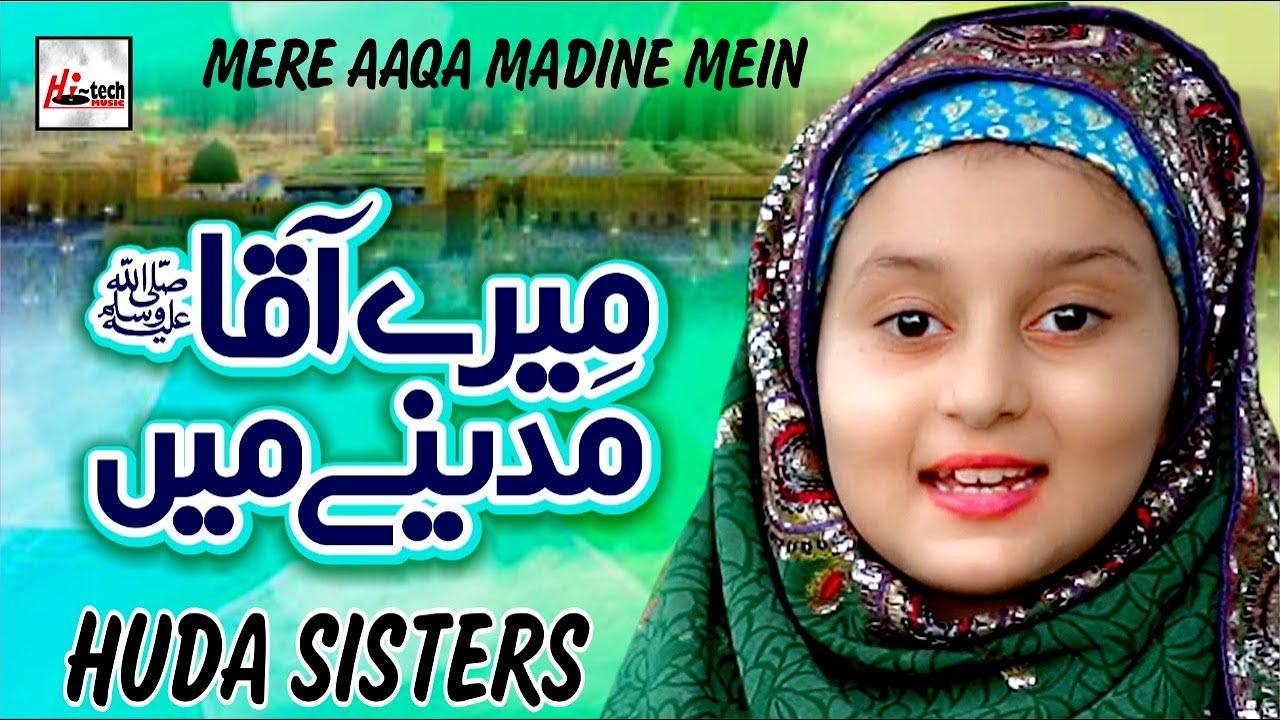 Mere Aaqa Madine Mein - Qurbani & Eid Mubarak (Bakra Eid) - Huda Sisters - Hi-Tech Islamic