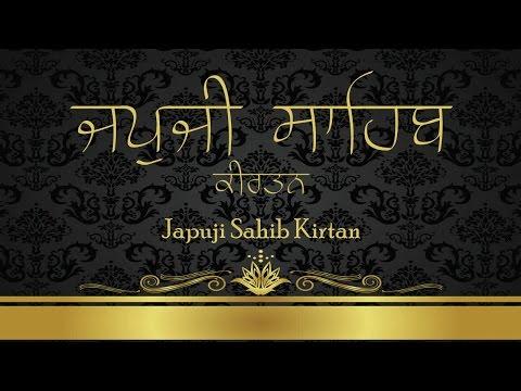 Japuji Sahib Kirtan ਜਪੁਜੀ ਸਾਹਿਬ ਕੀਰਤਨ